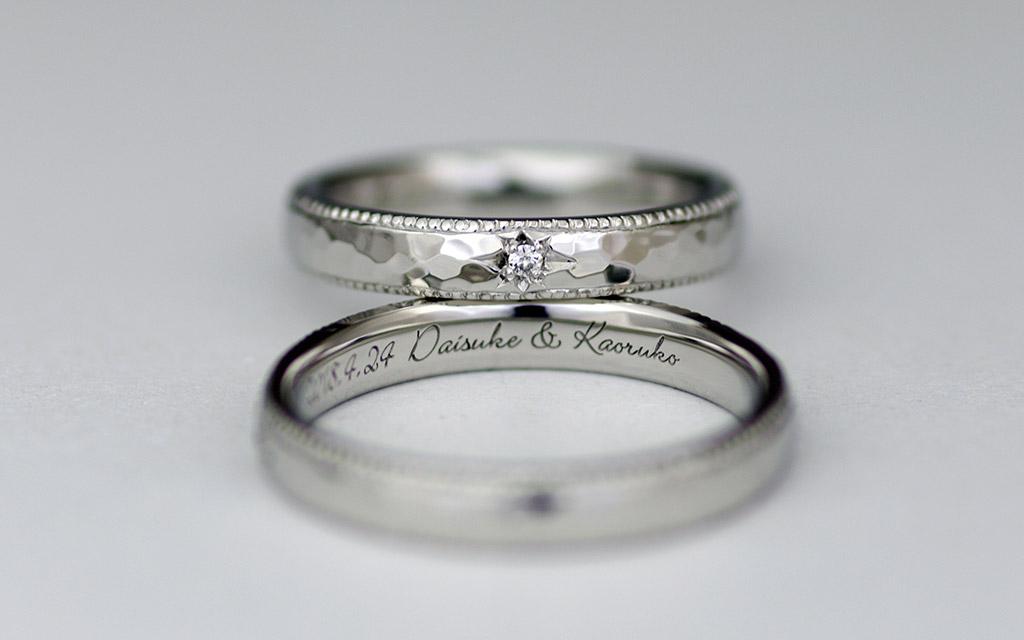 ミルグレインとダイヤモンドの入ったごつめの結婚指輪・マリッジリング