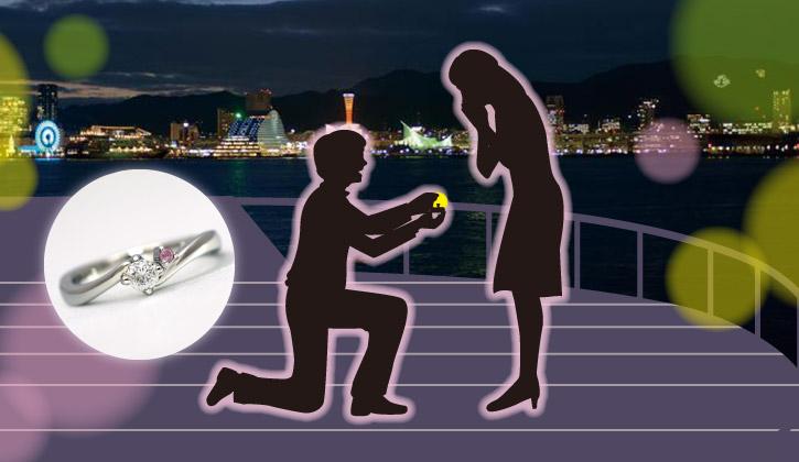 プロポーズ事例2-横浜ベイクルーズでサプライズプロポーズ