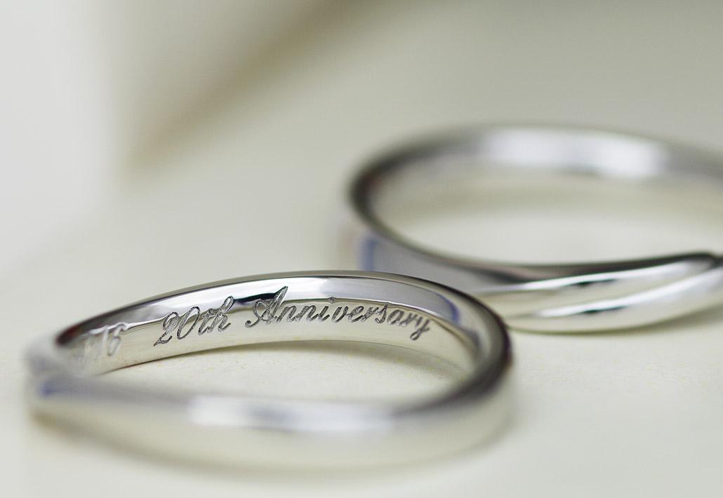 結婚20周年記念のプラチナ製のセカンドマリッジリング(結婚指輪)・アニバーサリーリング