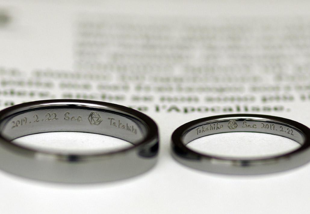 手書きの文字が刻印された黒いタンタル素材の結婚指輪(マリッジリング)