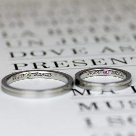 サージカルステンレス製の結婚指輪の内側に入った文字刻印