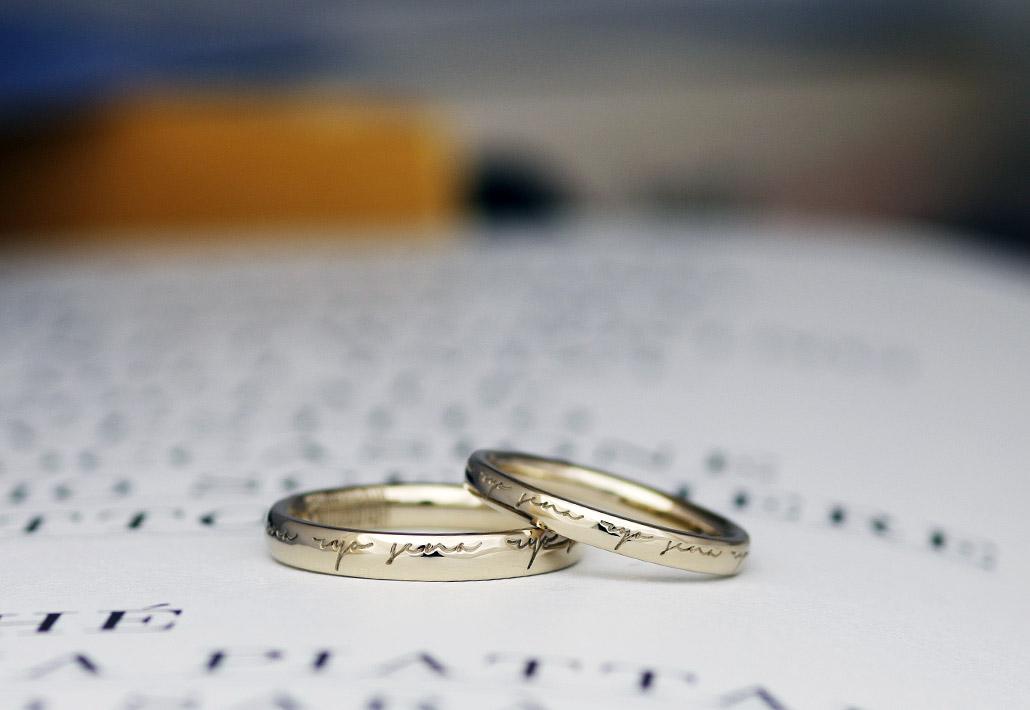 名前が刻印された記念日重視層の手作り結婚指輪(セルフメイドマリッジリング)