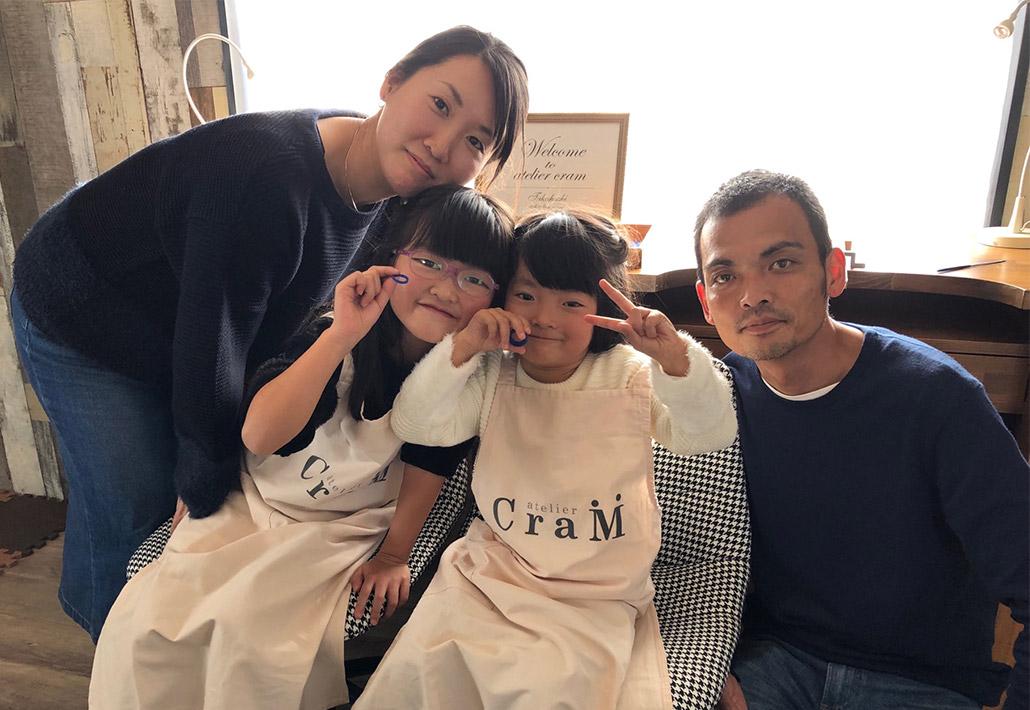アトリエクラム新潟店で記念リングを手作りされた4人のご家族