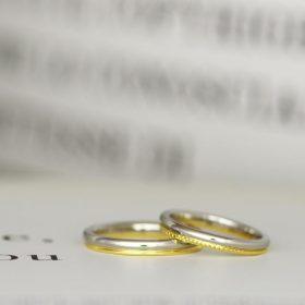 長岡市のアトリエクラムで手作りされたコンビデザインの結婚指輪(マリッジリング)