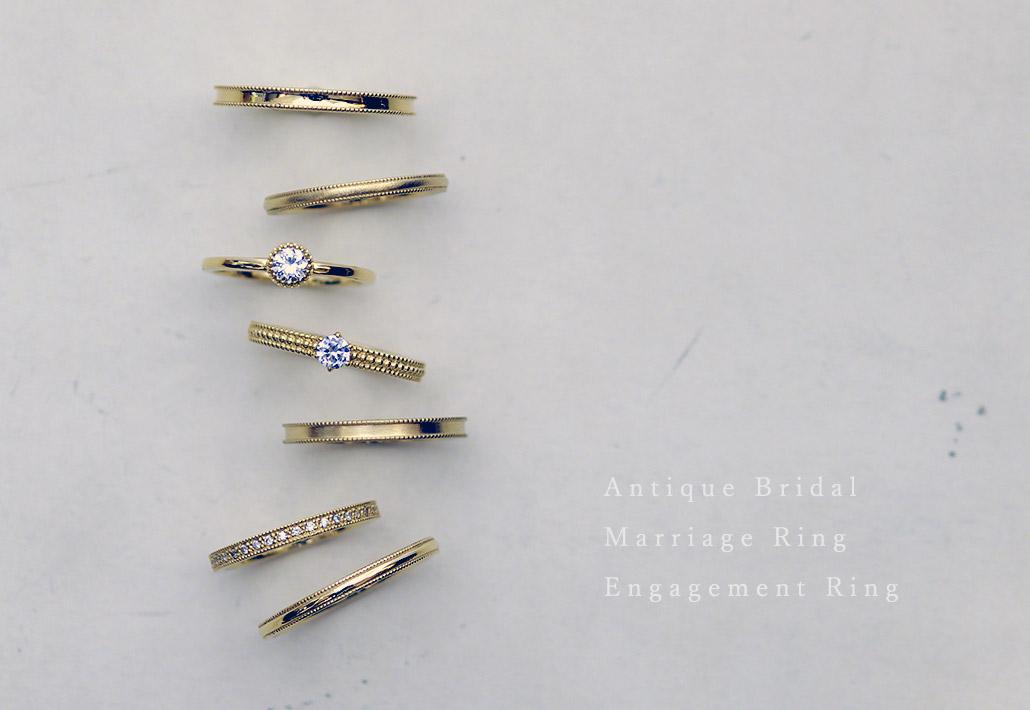 新潟発のジュエリーブランドのアンティークな結婚指輪と婚約指輪