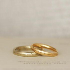 ブラウンゴールドとピンクゴールドの結婚指輪(マリッジリング)