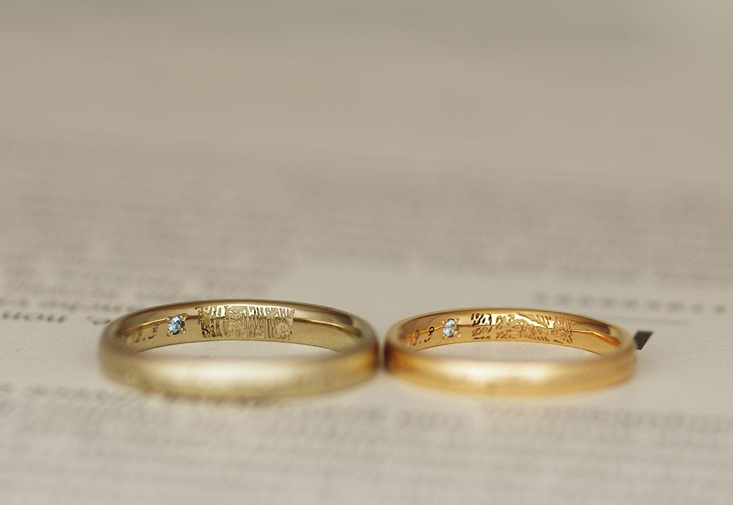 内側にフィンガープリントが入ったオーダーメイドの結婚指輪(マリッジリング)