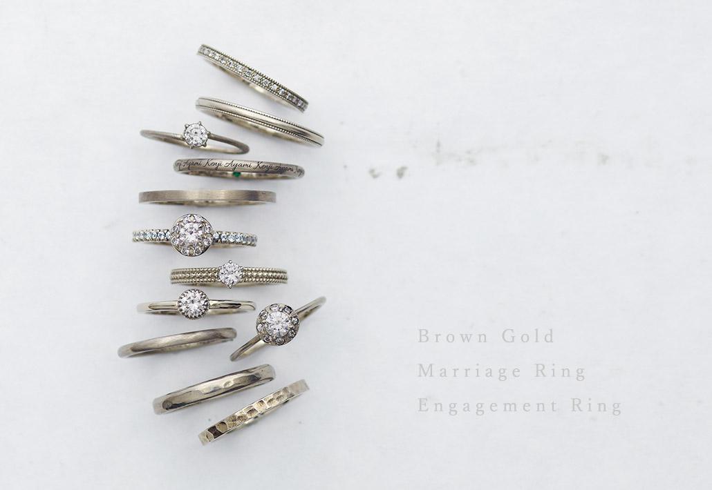 新潟の結婚指輪・婚約指輪のオーダーメイドブランドが提案する変わった地金素材のレトロ感ある18金ゴールドのシリーズ