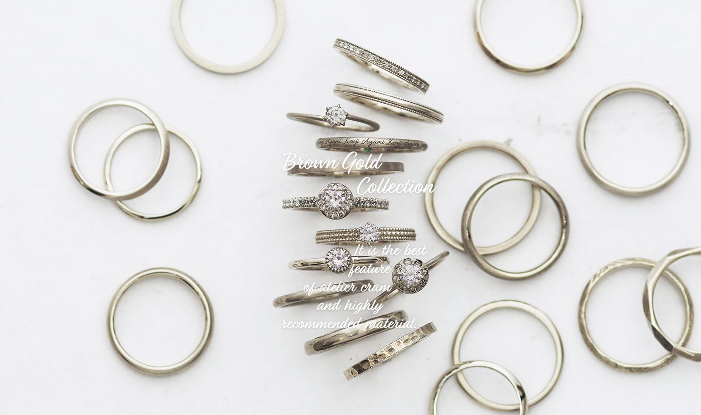 新潟の結婚指輪・婚約指輪のオーダーメイドブランド・アトリエクラムが提案するブライダルリング