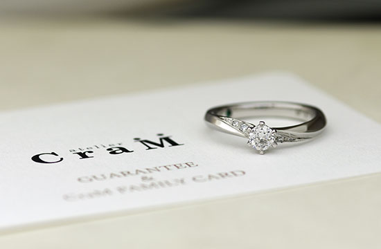 永久無料の保証が付く結婚指輪