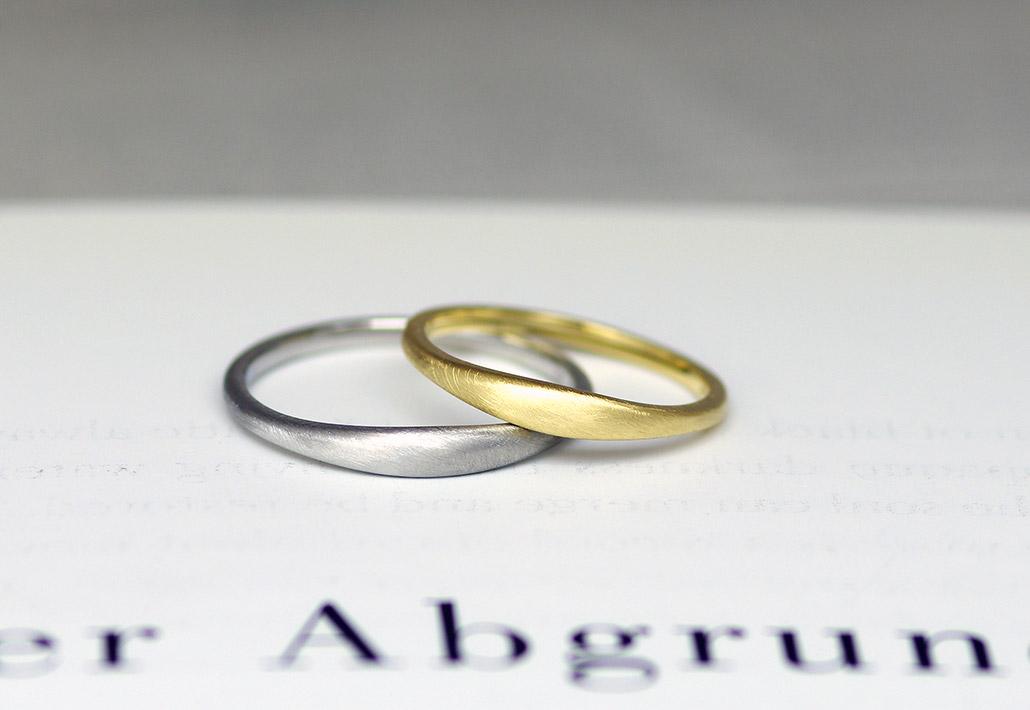 ミニマルでシンプルな結婚指輪