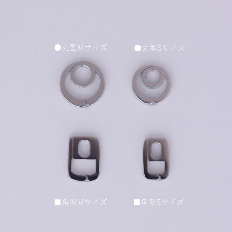 サイズと形が選べる、指輪をネックレスにすることが出来るリングホルダー