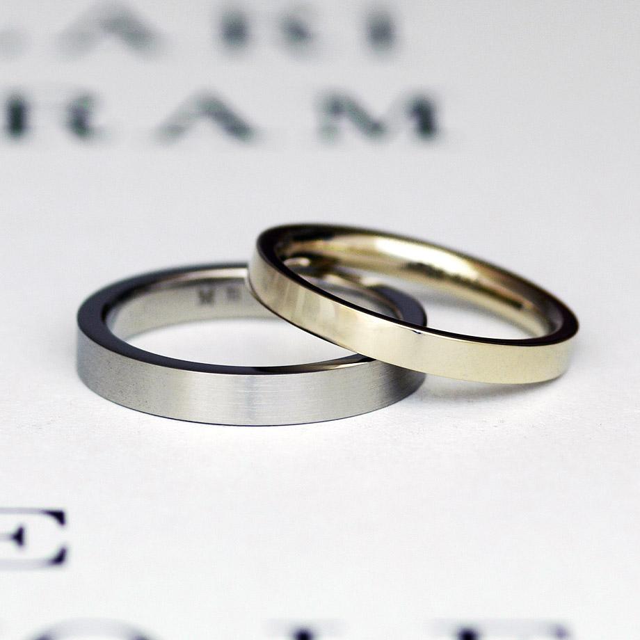 アレルギーフリーのチタン素材と18金のペアの平打ち結婚指輪