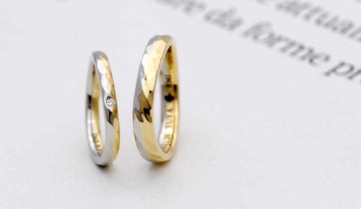 地金持ち込みで作る結婚指輪