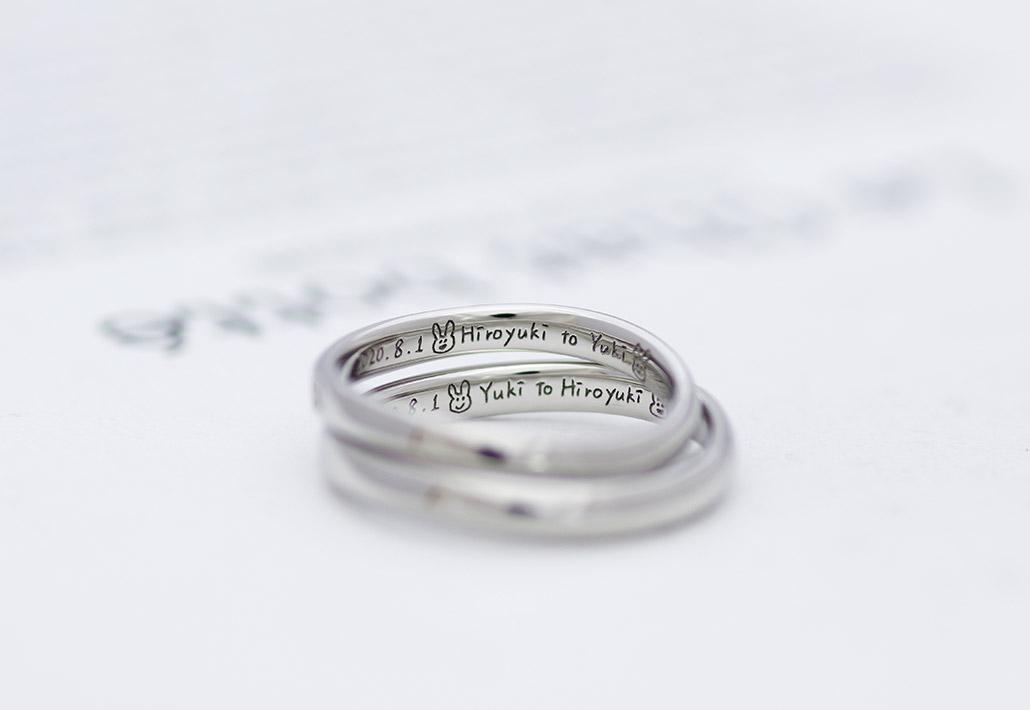 直筆文字を刻印したリングの内側