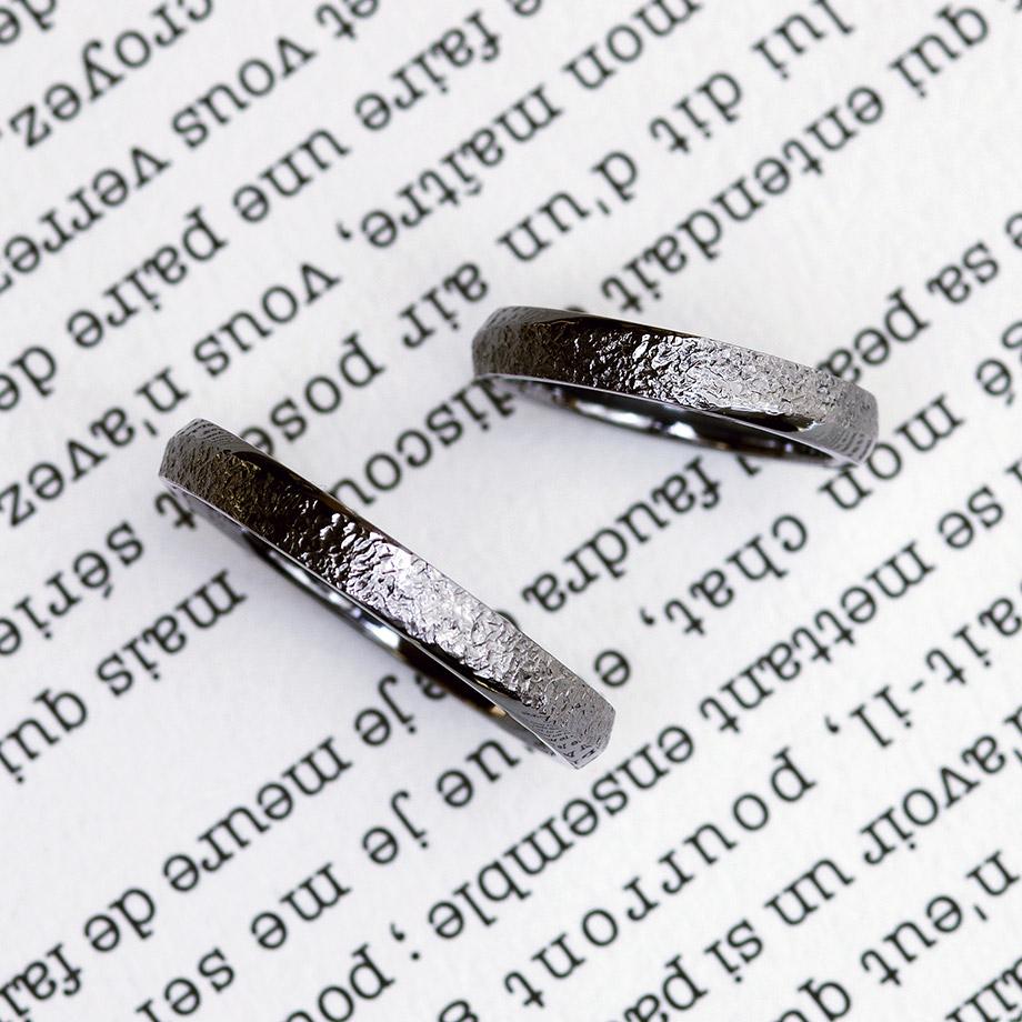 きりかえしとひねりのデザインの結婚指輪