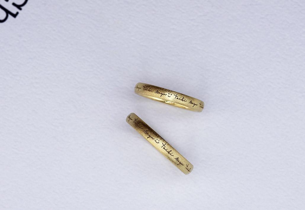 おしゃれな刻印が入った結婚指輪