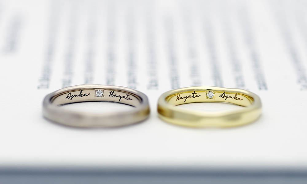 同じ原石から作られたダイヤモンドが留まる結婚指輪