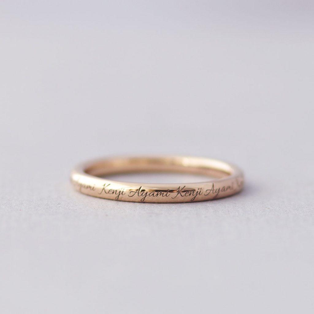 文字が刻印された結婚指輪(マリッジリング)