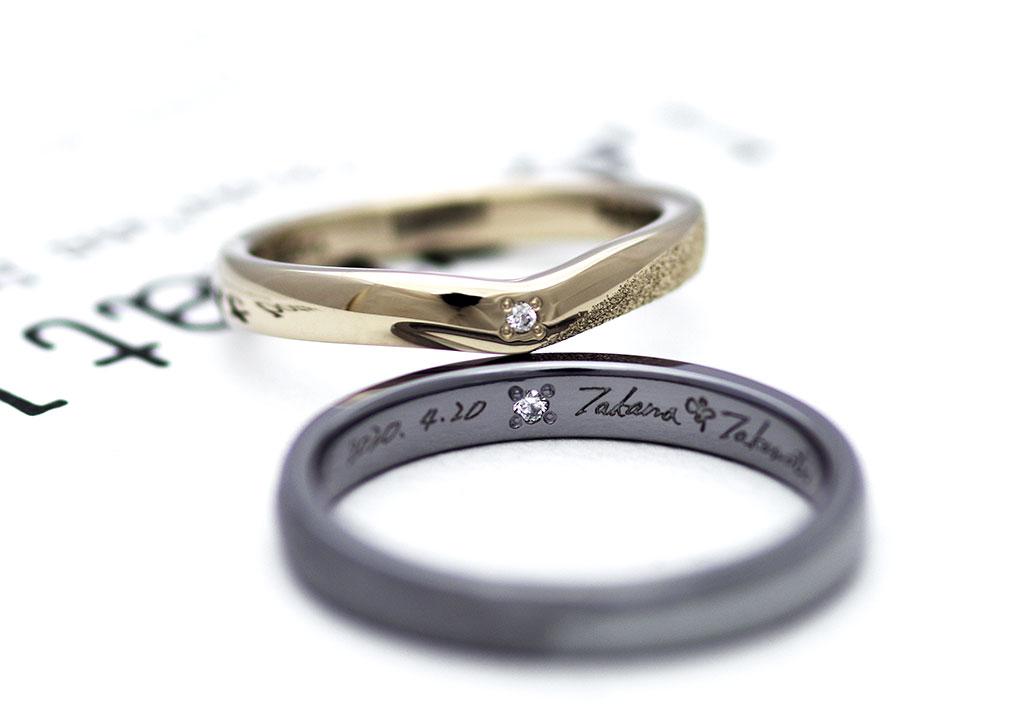 タンタルとゴールドの結婚指輪(マリッジリング)