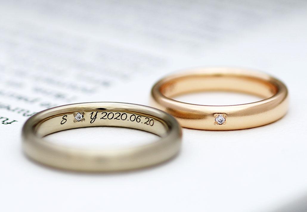 デスティニーダイヤモンドをセッティングした結婚指輪(マリッジリング)