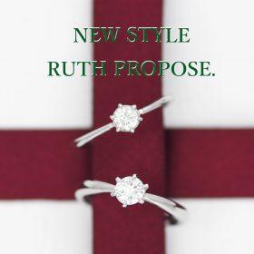 ダイヤモンドの粒をシルバーのリングにセッティングしてプロポーズができるようになったアトリエクラムの新プラン