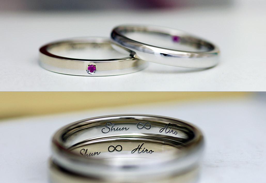 持ち込みリングをリメイクした結婚指輪(マリッジリング)