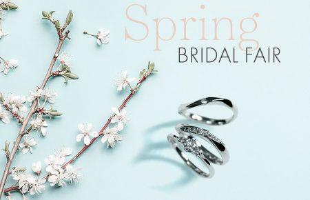 結婚指輪フェア