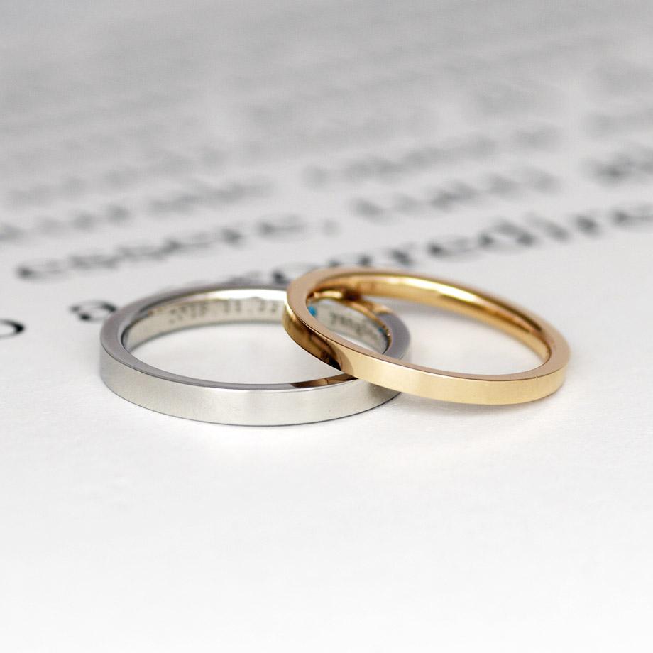 自宅で手作りする平打ちの結婚指輪