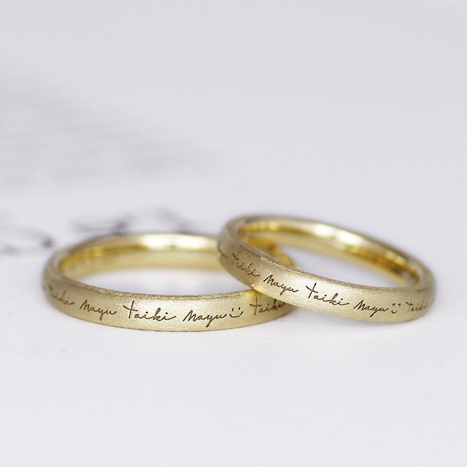 文字をリング表面に刻印するポージーリングの結婚指輪