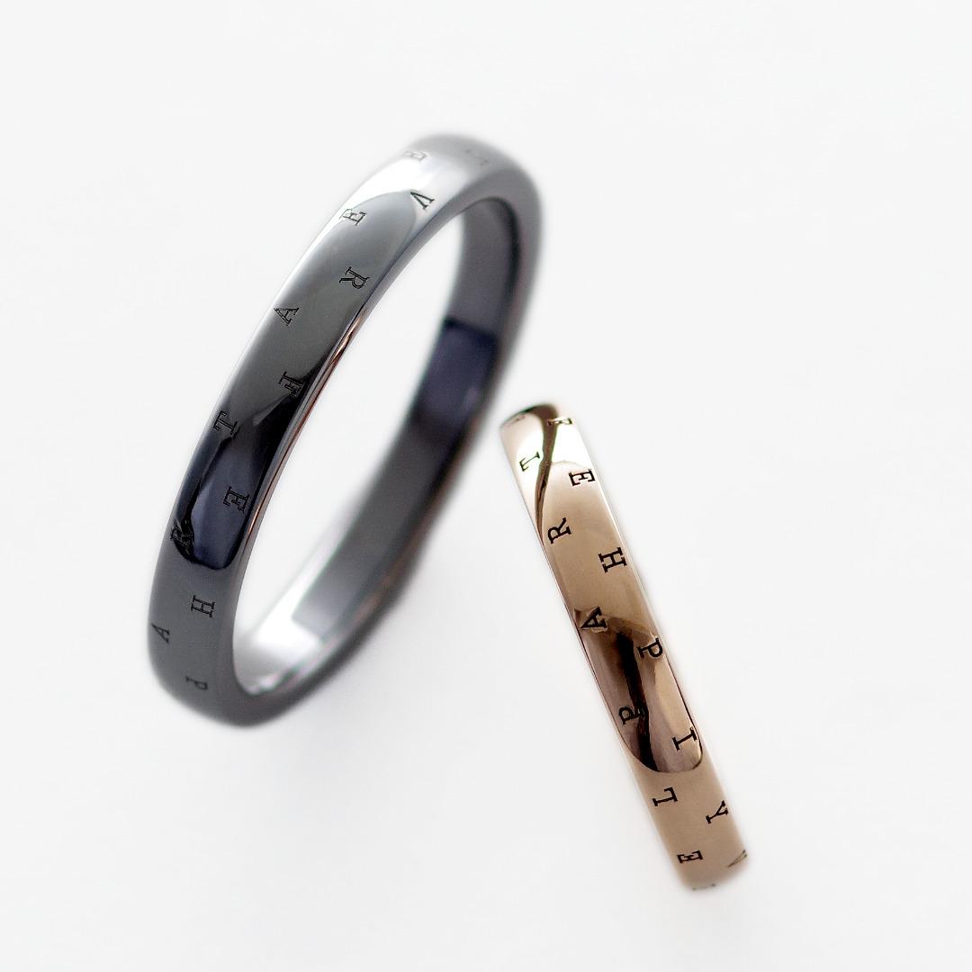 タンタルの結婚指輪 参考価格:¥170,500(タンタルリングのみ)