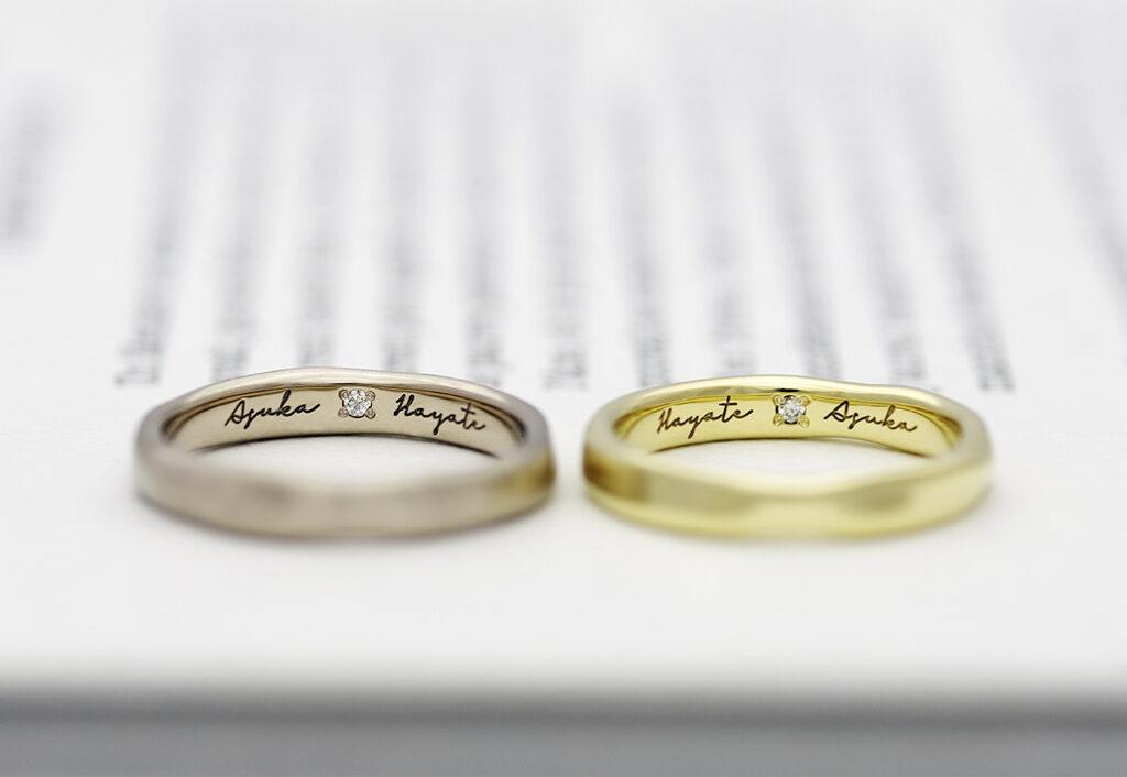 K18グリーンゴールドの結婚指輪