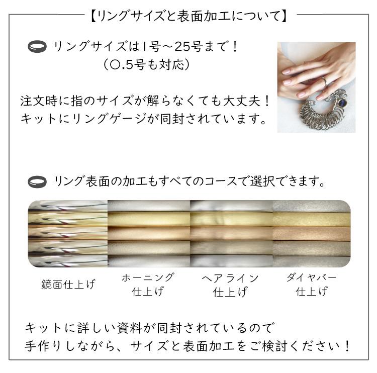 リングサイズと表面加工について