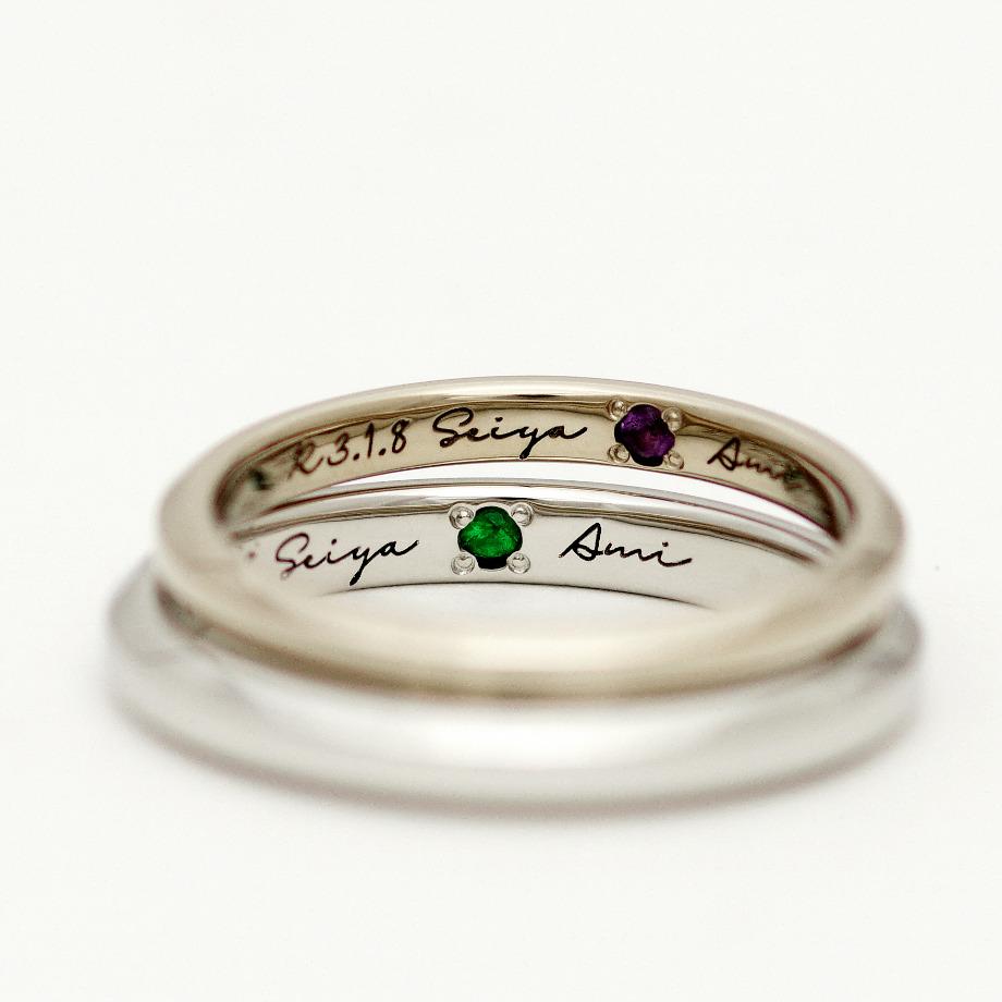 誕生石:4,400円【身につけていると幸せが訪れるとされる、各月に当てられた宝石。主に結婚指輪の内石として使用されることが多く、お互いの誕生石を入れ合う方も多くいらっしゃいます。】