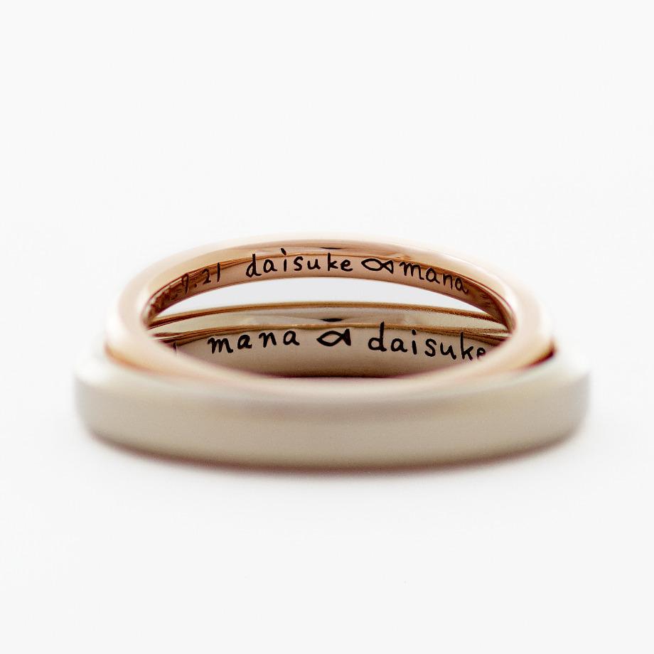 2本で1つになる直筆文字刻印:25,300円【実際に手書きした文字やイラストをそのまま指輪の内側に彫刻できるオプションです。お名前や記念日はもちろん、お相手への想いをご自身の文字で指輪に彫刻できます。2本重ねる事で1つの刻印になります。】